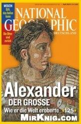 Журнал National Geographic Deutschland Magazin April 2013