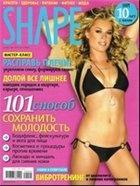 SHAPE №9 (сентябрь),  2009