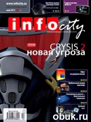 Журнал InfoCity №5 (май 2011)