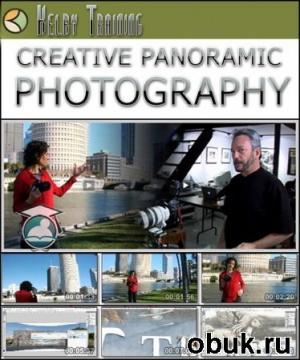 Книга Kelby Training - Creative Panoramic Photography