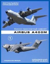 Книга Военно-транспортный самолёт - Airbus A400M (1 часть)