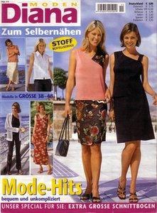Журнал Журнал Diana Moden №11 2004
