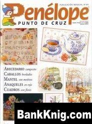 Penelope Punto de Cruz 84