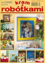 Журнал Kram z robotkami №5 2000