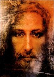 Книга Партия, которую создал Иисус