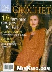 Журнал Interweave Crochet Fall 2007