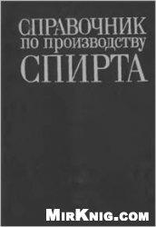 Chip №2 февраль Россия