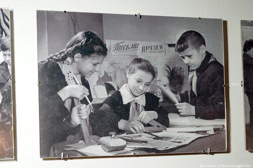 Осень. Советское детство. 27.11.14.19..jpg