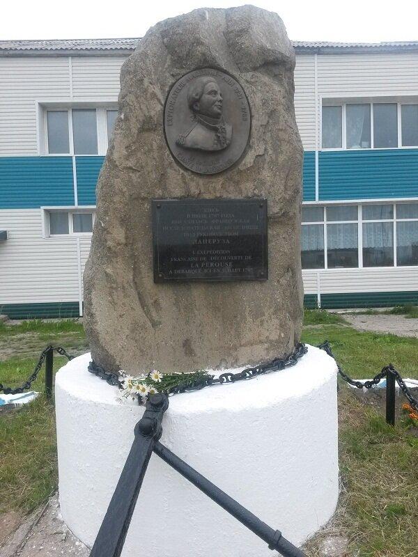 Памятник Лаперузу.jpg