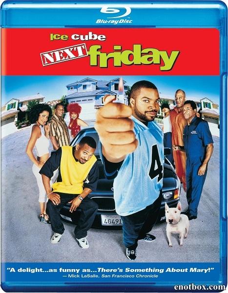 Следующая пятница / Next Friday (1999/BDRip/HDRip)