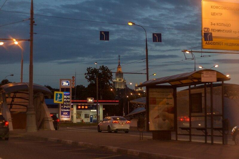 Комсомольский проспект, Москва, МГУ