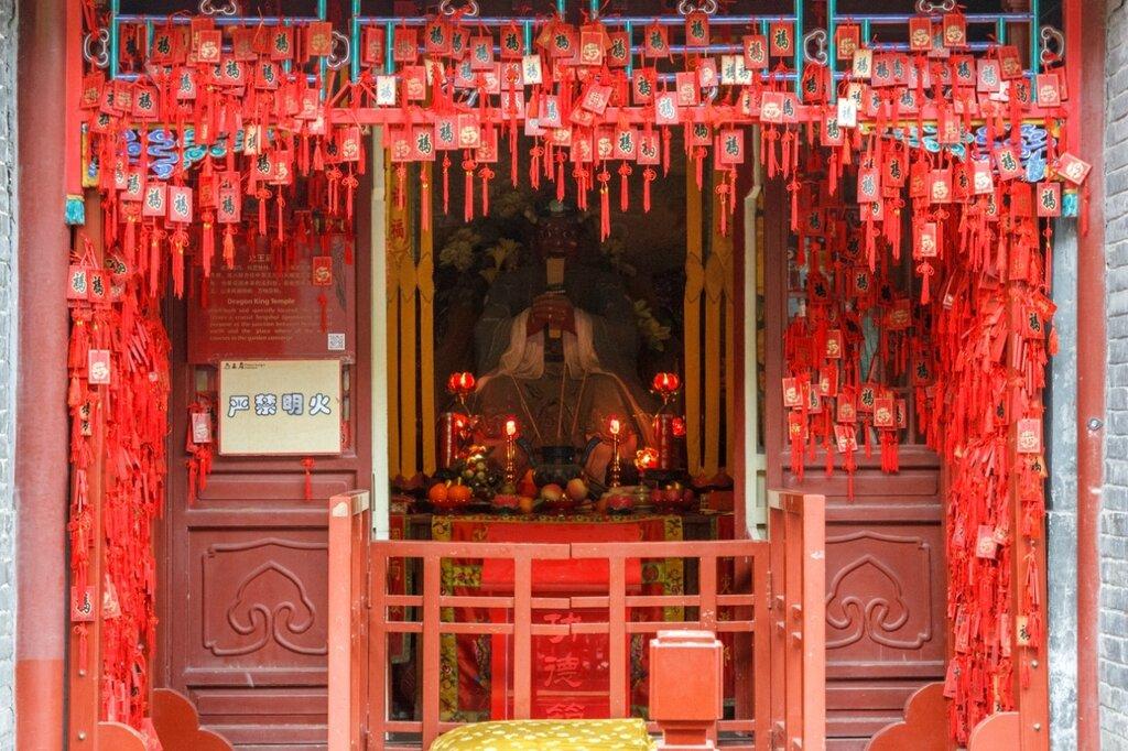 Храм царя драконов, резиденция князя Гуна, Гунванфу, Пекин
