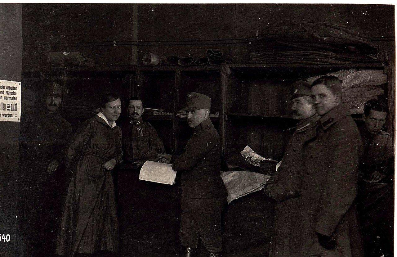 Бельевой склад (30/III.1918)