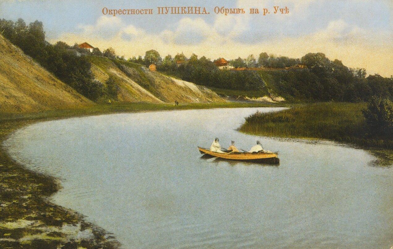 Окрестности Москвы. Пушкино. Обрыв на реке Уче