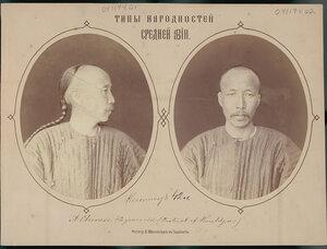 Китаец 42 лет