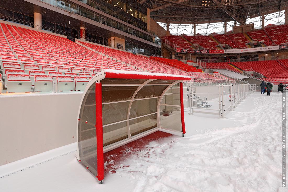 Москва Спартак стадион Открытие Арена зима
