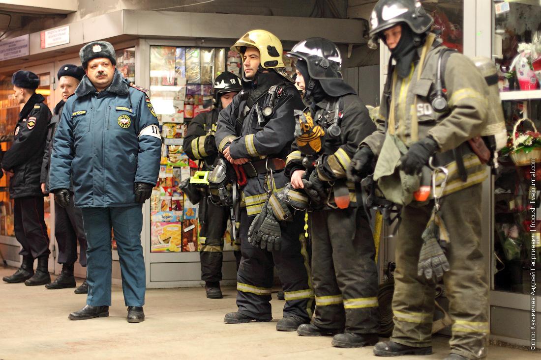 ликвидация пожара в метро
