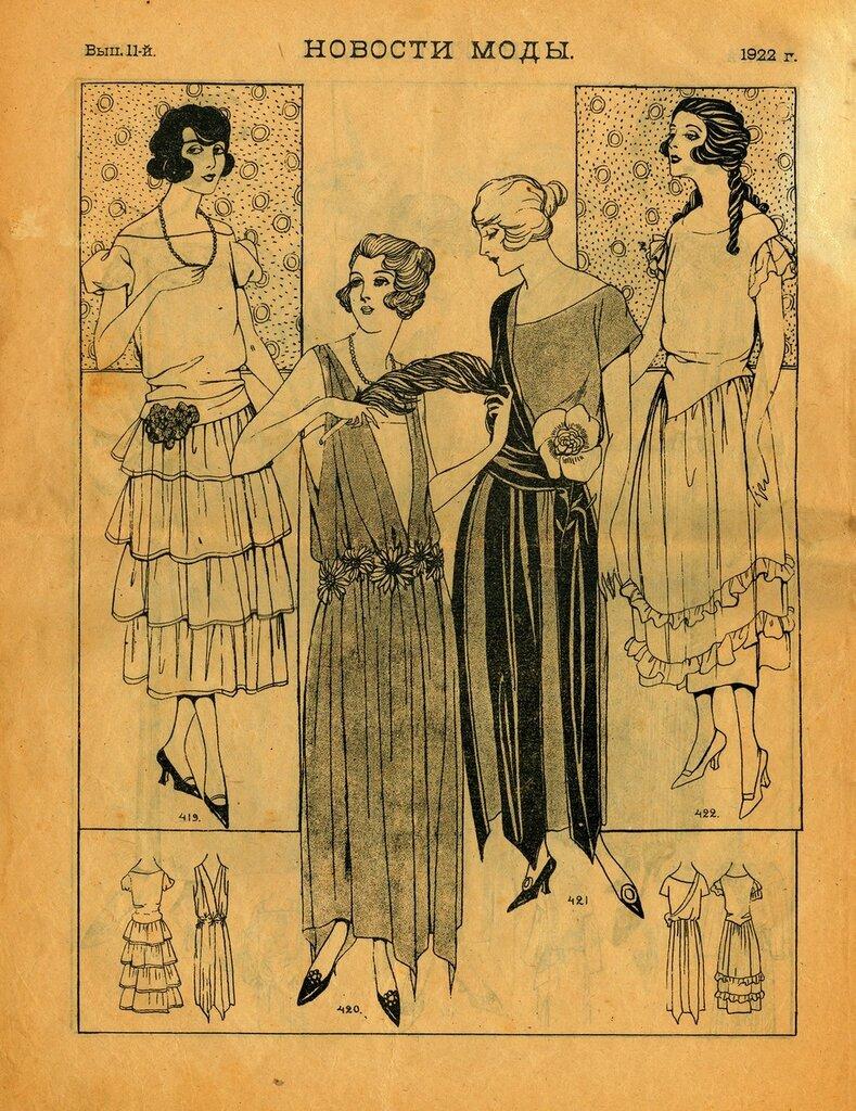 Fashion News, 1922.jpg