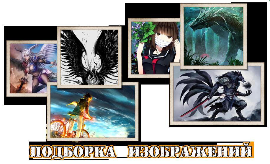 https://img-fotki.yandex.ru/get/17917/117606519.79/0_a2bee_3918d7ff_orig