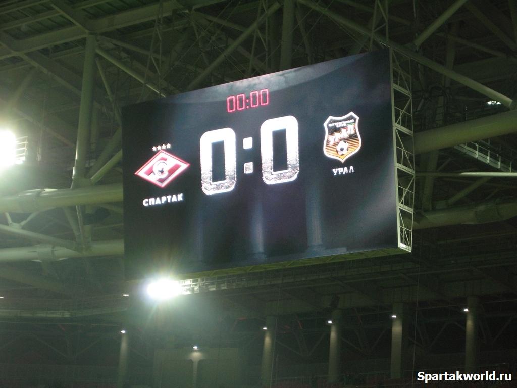 """""""Спартак"""" - """"Урал"""" 2:0"""