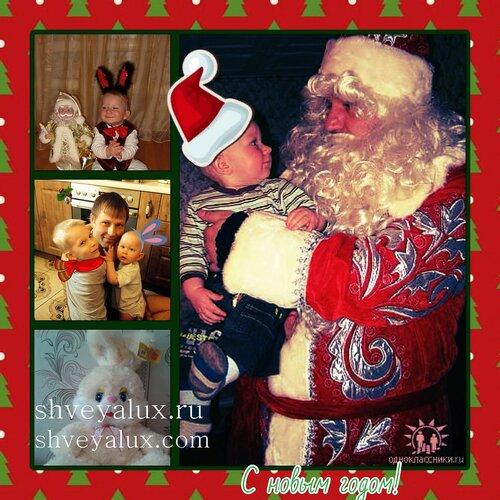 Дед Мороз Фрязино