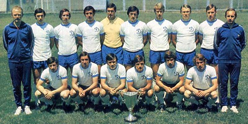 Динамо Киев 1975 2.jpg