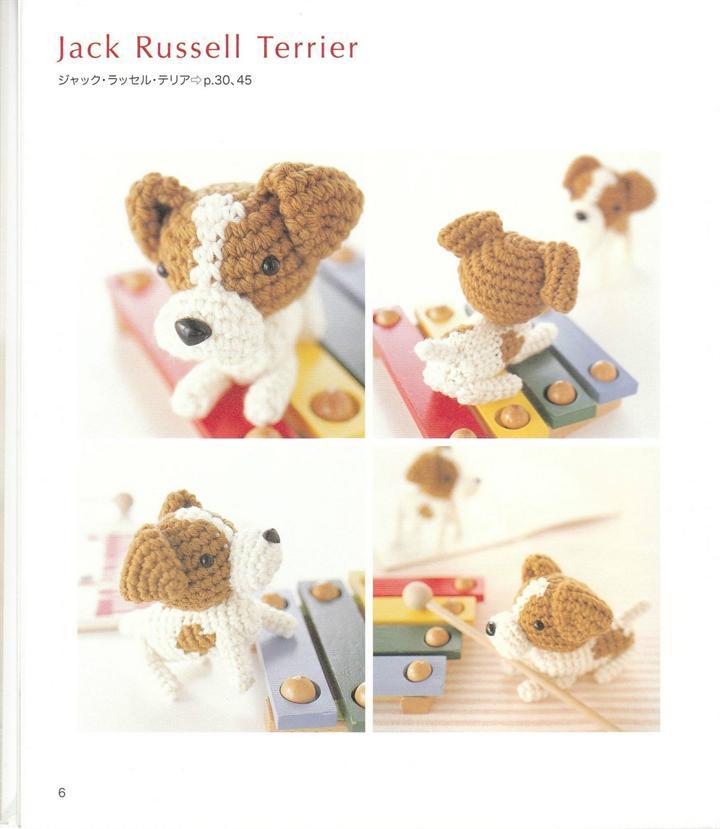Японский журнал. Щенки амигуруми
