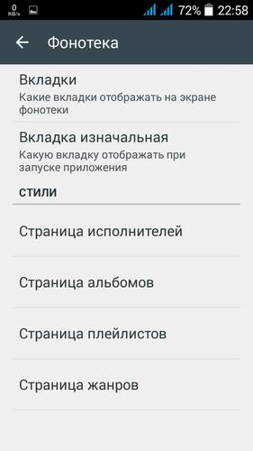 NexMusic_for_Helpix_Ru_10.png