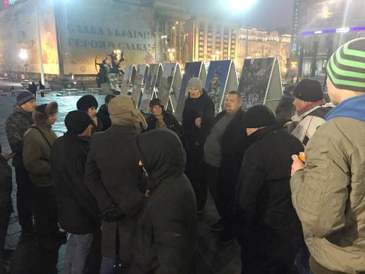 Мосийчук с народом
