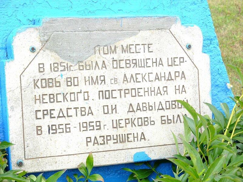 Ольгино, Шигоны, Тайдаково,Усолье 173.JPG