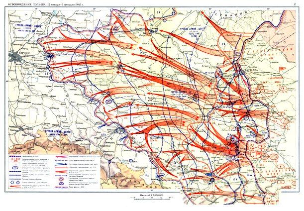 Висло-Одерская операция освобождение Польши