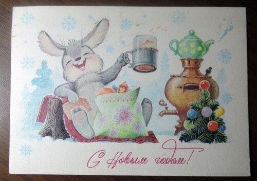 1984г. В.Зарубин