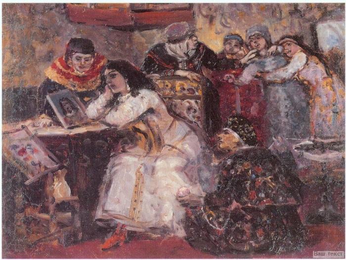 Царевна Ксения Годунова у портрета умершего жениха–королевича Суриков 1881.jpg