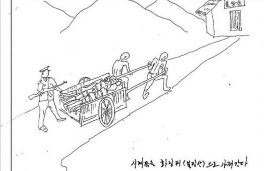 Пытки заключенных в корейской тюрьме. Рисунки сбежавшего 0 115903 afe071f2 orig
