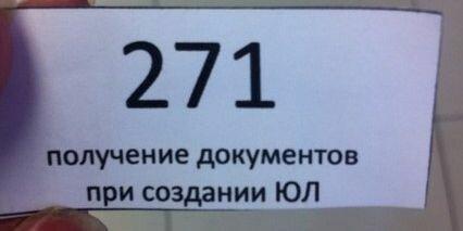 0_11e9ab_864782f4_L