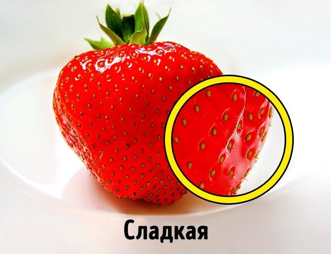 © pixabay.com  Еще один интересный способ визуально оценить качество клубники— посмотреть на