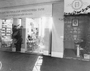 Экспозиция Ведомства учреждений императрицы Марии в павильоне Царскосельского уезда на Царскосельской Юбилейной выставке.