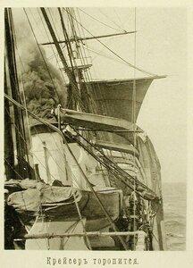Вид части крейсера Адмирал Корнилов во время следования в Чифу