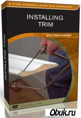 Книга Установка наличников и плинтусов/Installing Trim (TauntonPress & Craig Savage)