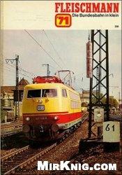 Fleischmann. Neuheiten 1971