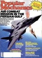 Журнал Popular Mechanics №1-12 1990 pdf 333Мб