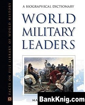 World Military Leaders: A Biographical Dictionary pdf (e-book) 7,33Мб