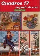 Книга Cuadros en punto de cruz  17