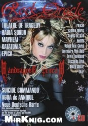 Журнал Rock Oracle №6 2009