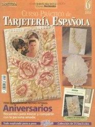 Журнал Tarjeteria Espanola