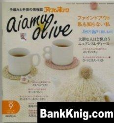 Журнал Aiamu Olive vol.342, 2008-09