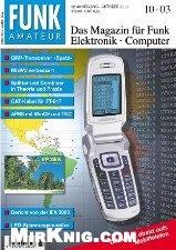 Журнал Funkamateur № 10 2003