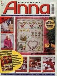 Журнал Anna №1 2001