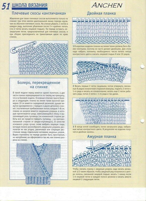 стр (51а).jpg