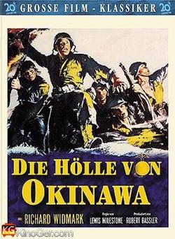 Die Hölle von Okinawa (1951)